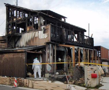 火災現場の処理